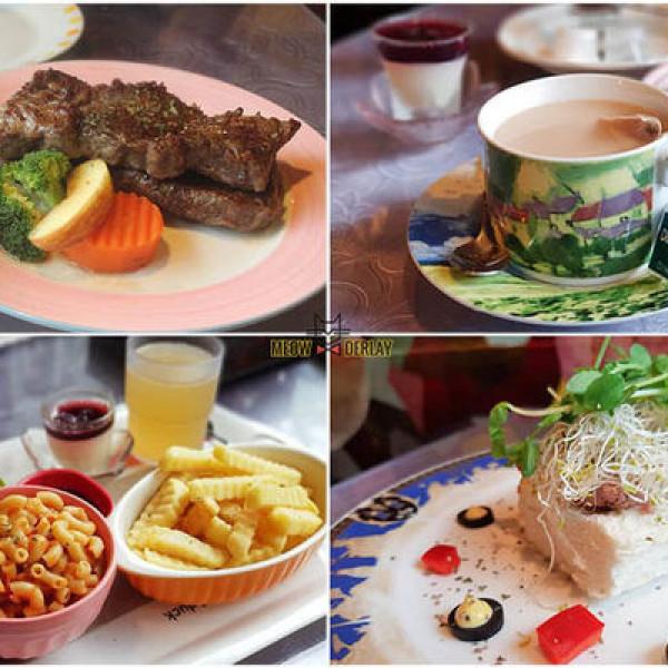 台北市 美食 餐廳 異國料理 多國料理 艾蜜莉廚房