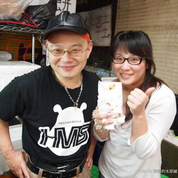 台北市 美食 餐廳 中式料理 麵食點心 蟹老闆古早味手工蔥油餅