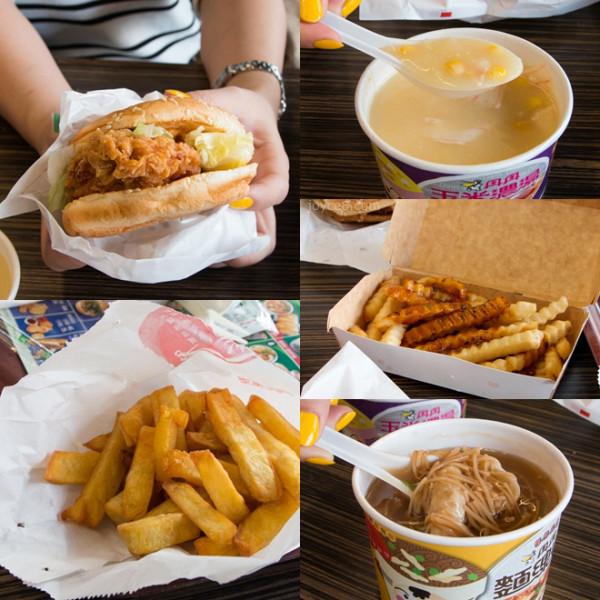 台南市 美食 餐廳 速食 漢堡、炸雞速食店 丹丹漢堡(大灣店)