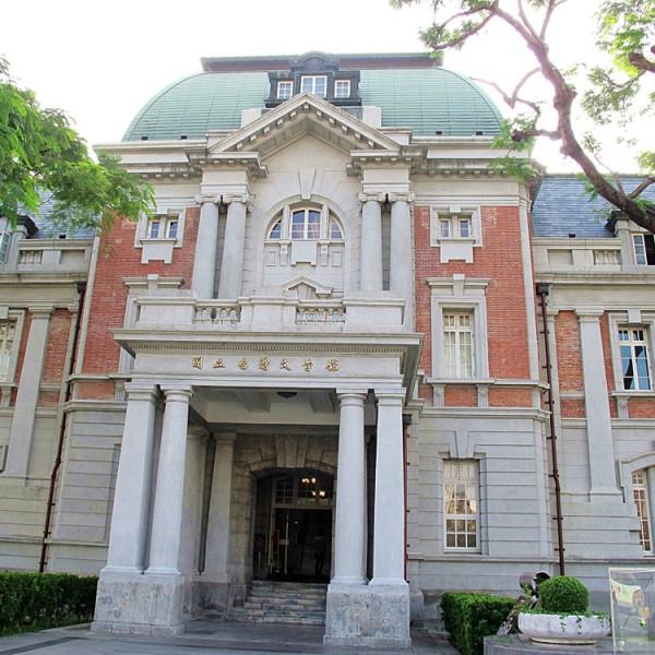 台南市 休閒旅遊 景點 展覽館 國立台灣文學館