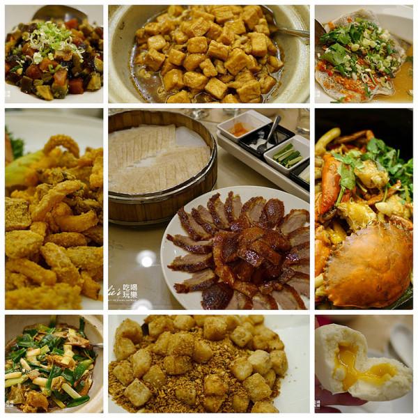 台北市 美食 餐廳 中式料理 粵菜、港式飲茶 台北華國大飯店 帝國會館