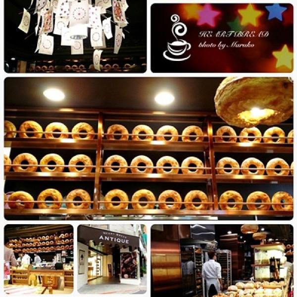 台北市 美食 餐廳 烘焙 麵包坊 愛天空 ANTIQUE-Heart Bread