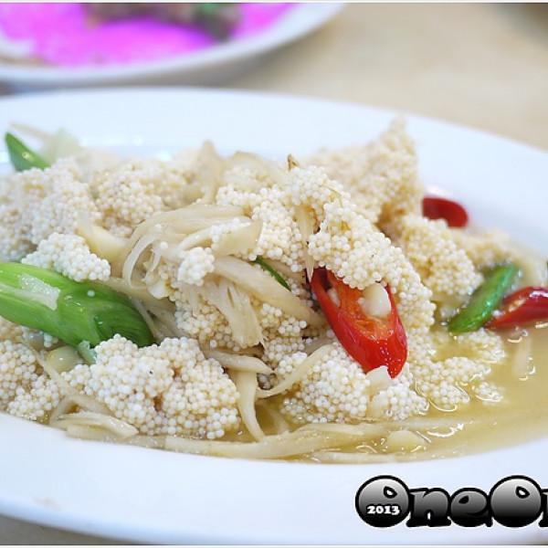 新北市 美食 餐廳 中式料理 熱炒、快炒 小漁村活海鮮