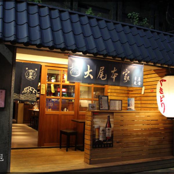 台北市 美食 餐廳 異國料理 日式料理 大尾本家串燒居食