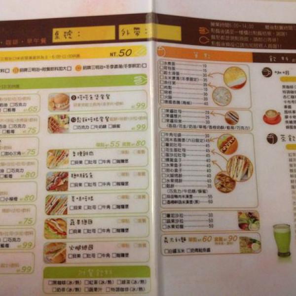 台中市 美食 餐廳 咖啡、茶 咖啡、茶其他 臻品小屋