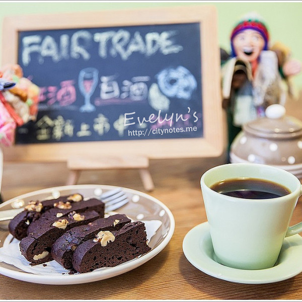 台北市 美食 餐廳 咖啡、茶 生態綠咖啡