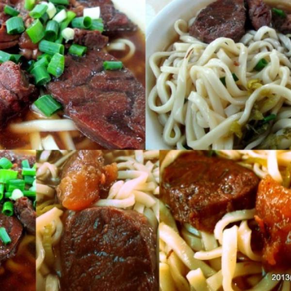台北市 美食 餐廳 中式料理 小吃 鄭州路牛肉麵