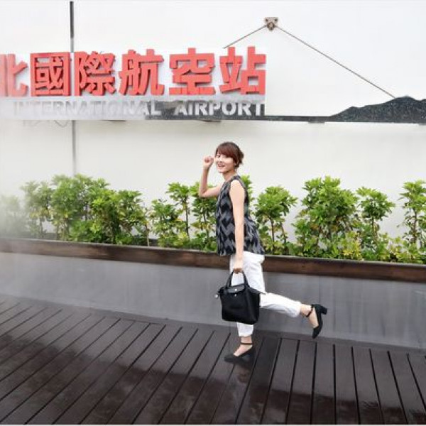 台北市 休閒旅遊 景點 景點其他 松山機場觀景臺