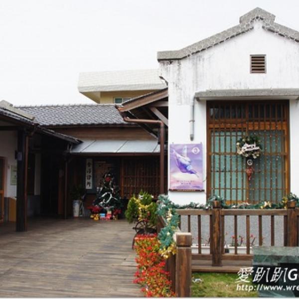 台南市 休閒旅遊 景點 紀念堂 台灣烏腳病醫療紀念館