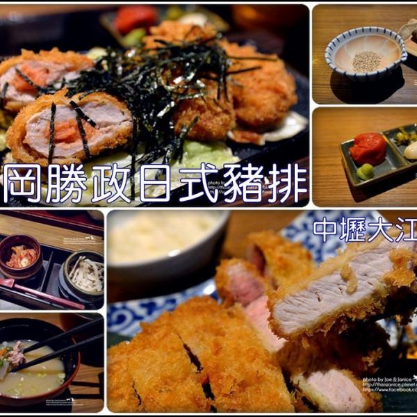 桃園市 美食 餐廳 異國料理 靜岡勝政日式豬排 (桃園大江店)