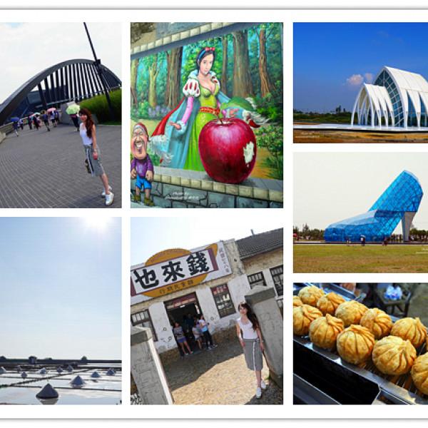 台南市 休閒旅遊 購物娛樂 雜貨 錢來也雜貨店