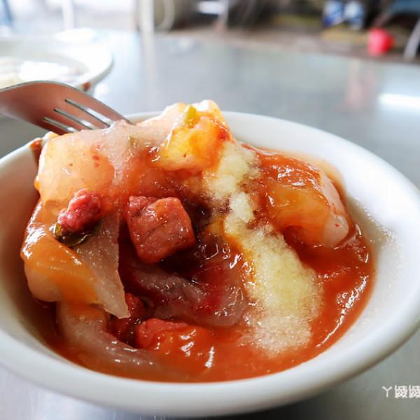 新竹市 美食 餐廳 中式料理 小吃 鷹王肉圓