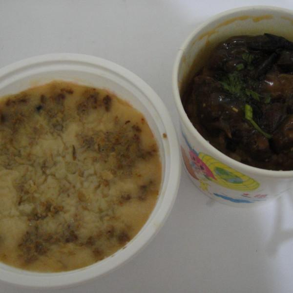 台北市 美食 餐廳 中式料理 小吃 良益碗粿