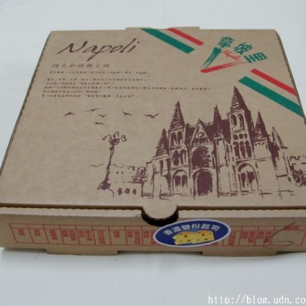 台中市 美食 餐廳 速食 披薩速食店 拿坡里披薩