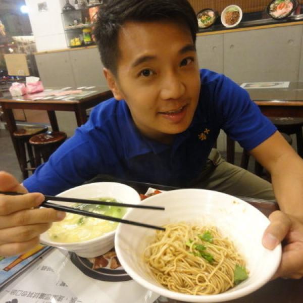 台北市 美食 餐廳 中式料理 湘菜 聚燴麵館