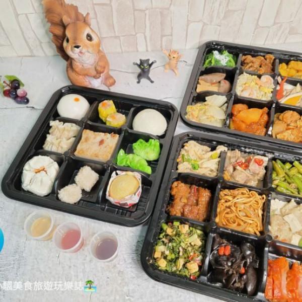 台北市 餐飲 港式粵菜 台北福華飯店-珍珠坊
