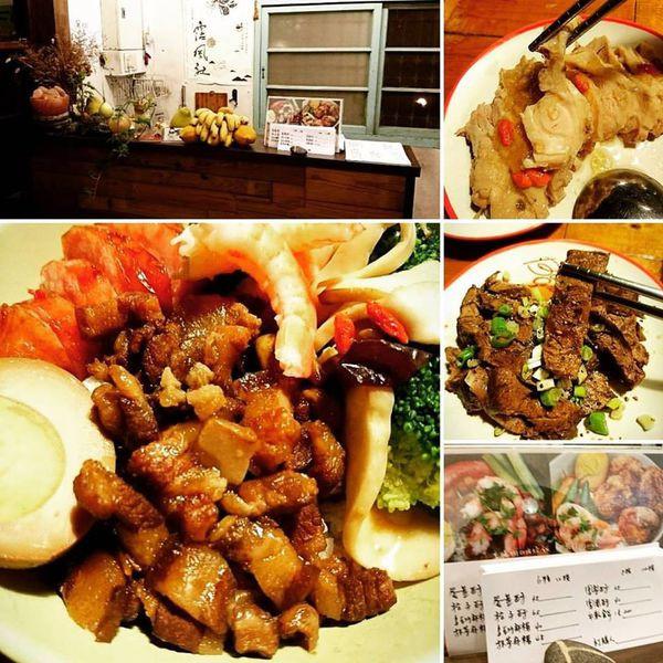 台南市 美食 餐廳 異國料理 異國料理其他 丹波DOMBO家庭料理
