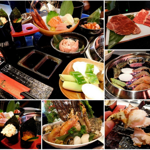 台北市 美食 餐廳 餐廳燒烤 玉鑫帝王蟹燒烤