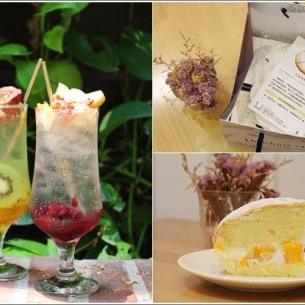桃園市 美食 餐廳 飲料、甜品 甜品甜湯 米多甜洋果子