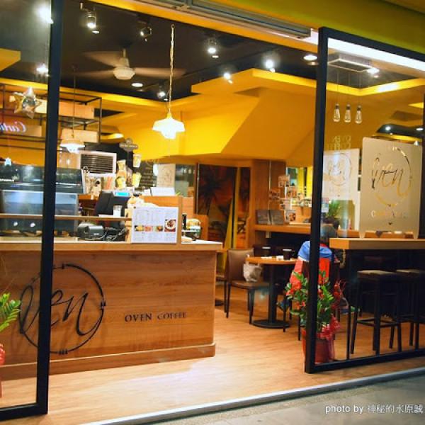 台中市 美食 餐廳 咖啡、茶 咖啡館 OVEN COFFEE(台中中港店)