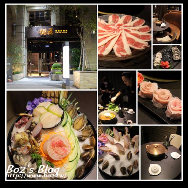 高雄市 美食 餐廳 火鍋 銅花精緻涮涮鍋