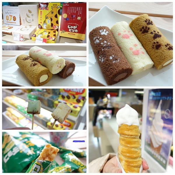 台北市 美食 餐廳 零食特產 零食特產 悠美菓子 Japanese Sweets