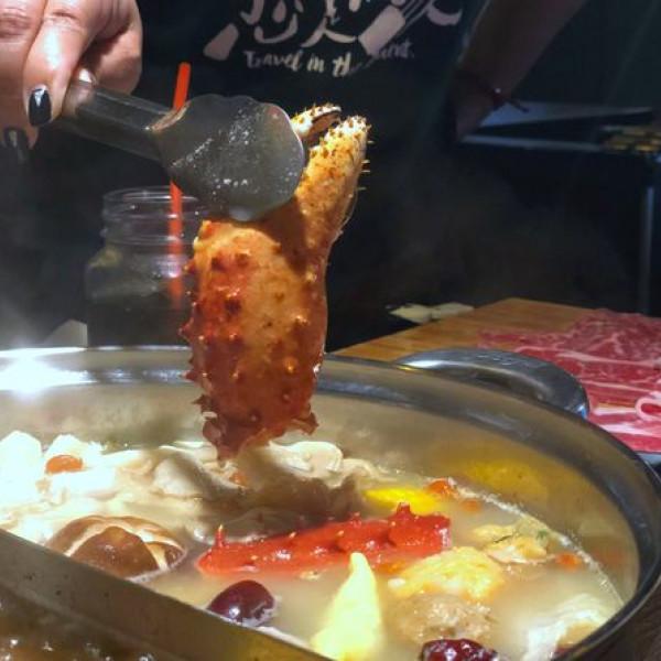 台北市 美食 餐廳 火鍋 涮涮鍋 紅蟹將軍