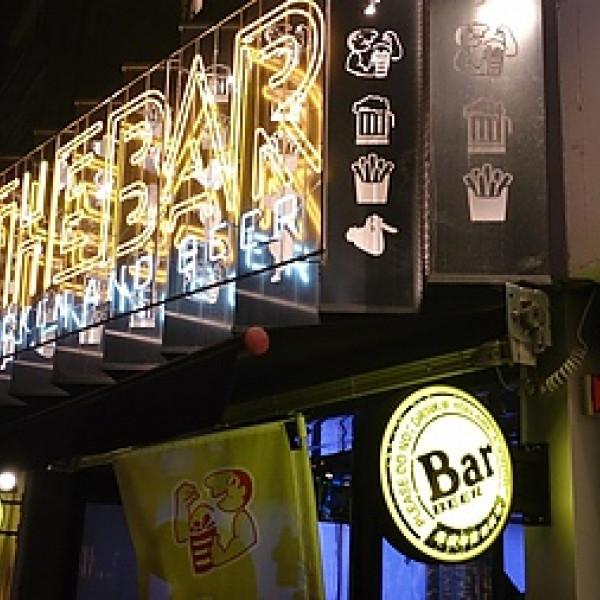 台北市 美食 餐廳 速食 漢堡、炸雞速食店 TKK THE BAR