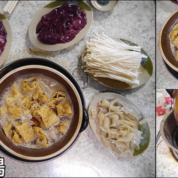 嘉義市 美食 餐廳 火鍋 薑母鴨 霸味薑母鴨 (重慶店)