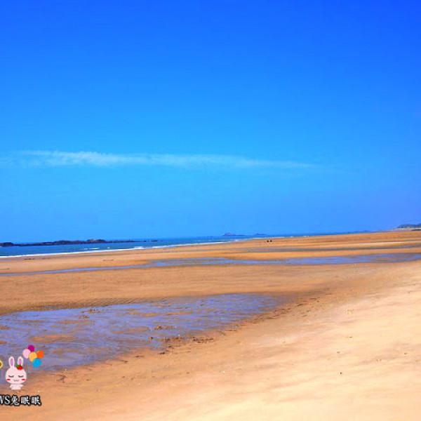 金門縣 休閒旅遊 景點 海邊港口 后湖海濱公園