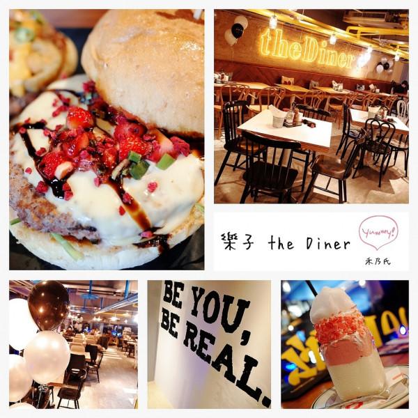 台北市 餐飲 美式料理 樂子the Diner (信義旗艦店)