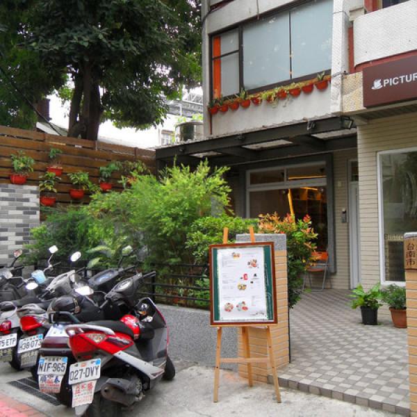 台南市 美食 餐廳 飲料、甜品 飲料、甜品其他 Picturesque 塗鴉空間書店