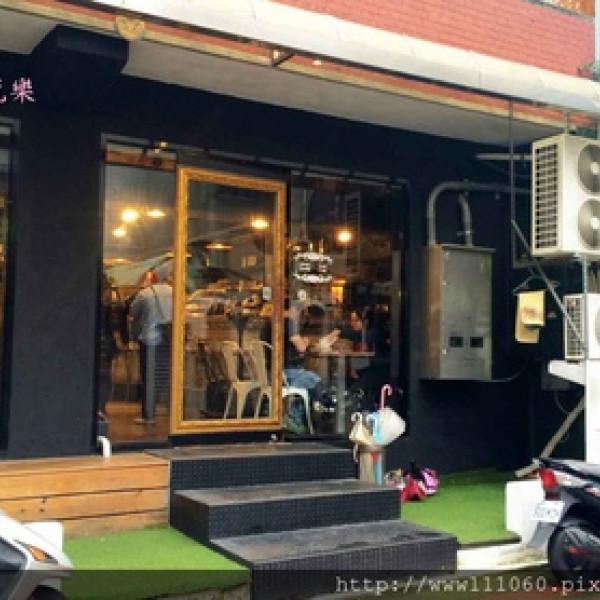 台北市 美食 餐廳 咖啡、茶 咖啡館 立裴米緹CAFE
