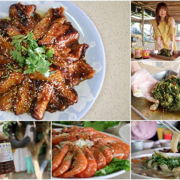 雲林縣 美食 餐廳 中式料理 金湖休閒遊客中心