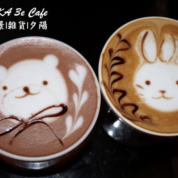 台中市 美食 餐廳 咖啡、茶 咖啡館 MITAKA 3e CAFE