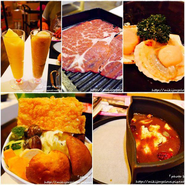台中市 美食 餐廳 火鍋 火烤兩吃 契雙舞鍋