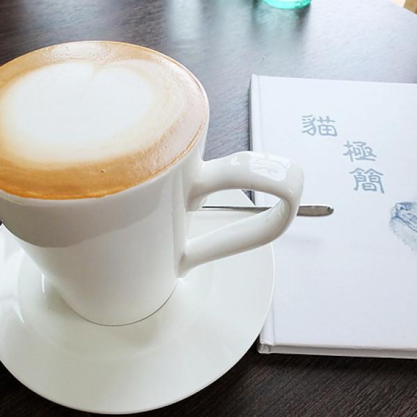 宜蘭縣 美食 餐廳 咖啡、茶 咖啡館 貓極簡
