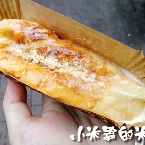 台北市 美食 攤販 異國小吃 日式碳烤麻糬