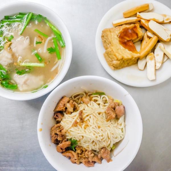 台北市 美食 餐廳 中式料理 麵食點心 漢奇肉羹店