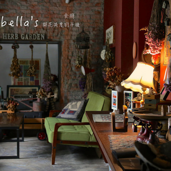 台中市 美食 餐廳 異國料理 多國料理 Isabella's Café