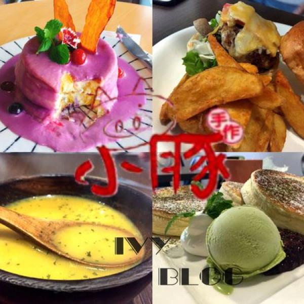 台中市 美食 餐廳 異國料理 多國料理 小豚手作輕食 KOBUTA BRUNCH