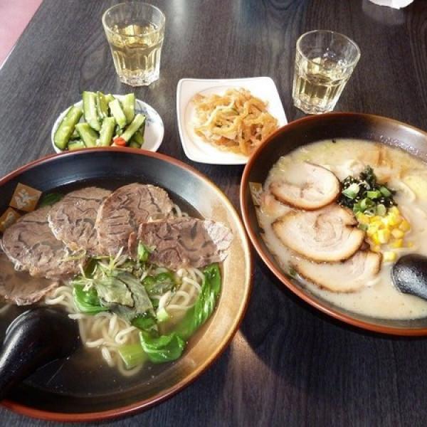 台北市 美食 餐廳 中式料理 麵食點心 粟家食麵埋伏