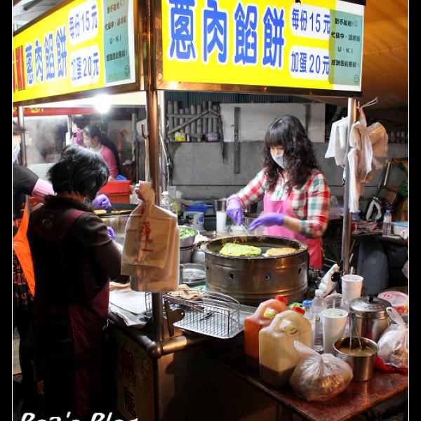 高雄市 美食 攤販 包類、餃類、餅類 u.ki蔥肉餡餅