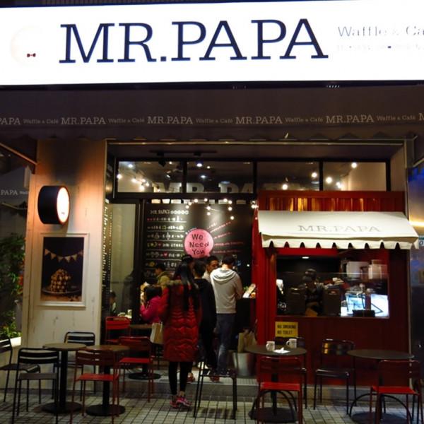台北市 美食 餐廳 咖啡、茶 MR.PAPA WAFFLE&CAFE (明耀店)