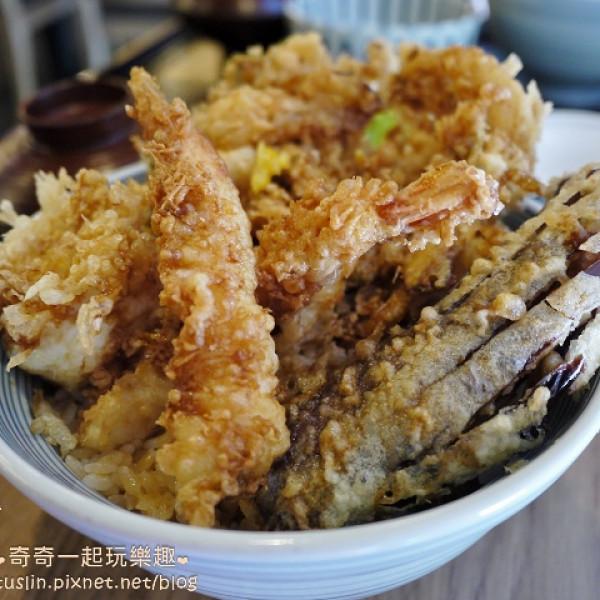 台北市 美食 餐廳 異國料理 日式料理 天吉屋 (京站店)