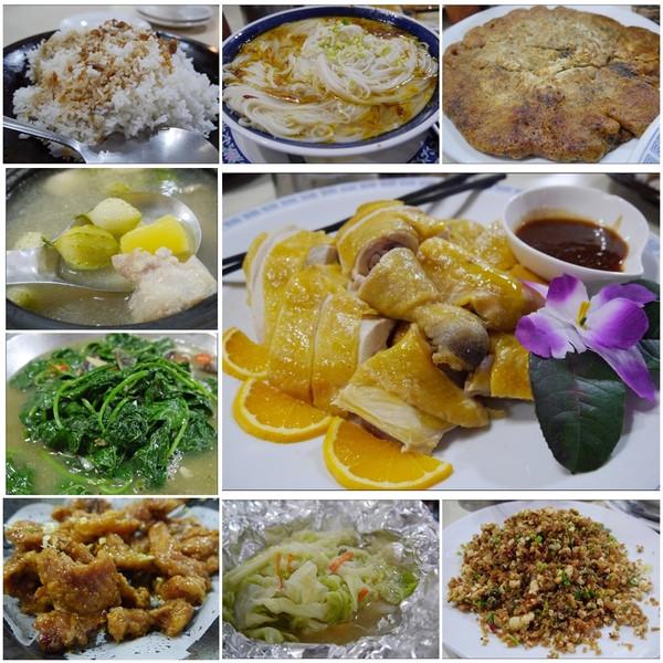 新北市 美食 餐廳 中式料理 笠林懷古料理