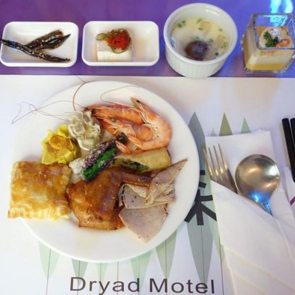 台南市 美食 餐廳 火鍋 青森Dryad時尚餐館