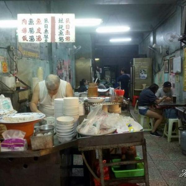 台南市 美食 餐廳 中式料理 小吃 阿忠漁粥