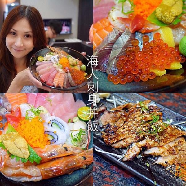 台北市 美食 餐廳 異國料理 日式料理 海人刺身丼飯專賣店 (公館店)