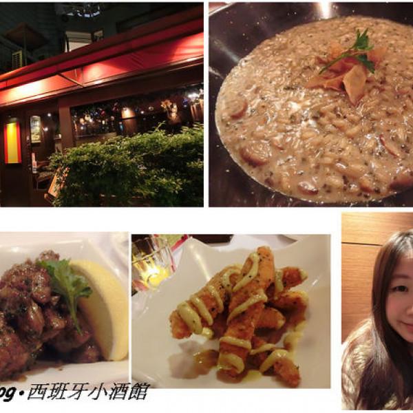 台北市 美食 餐廳 異國料理 西班牙料理 西班牙小酒館 La PAELLA